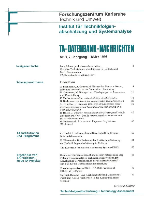 View Vol. 7 No. 1 (1998): Innovation