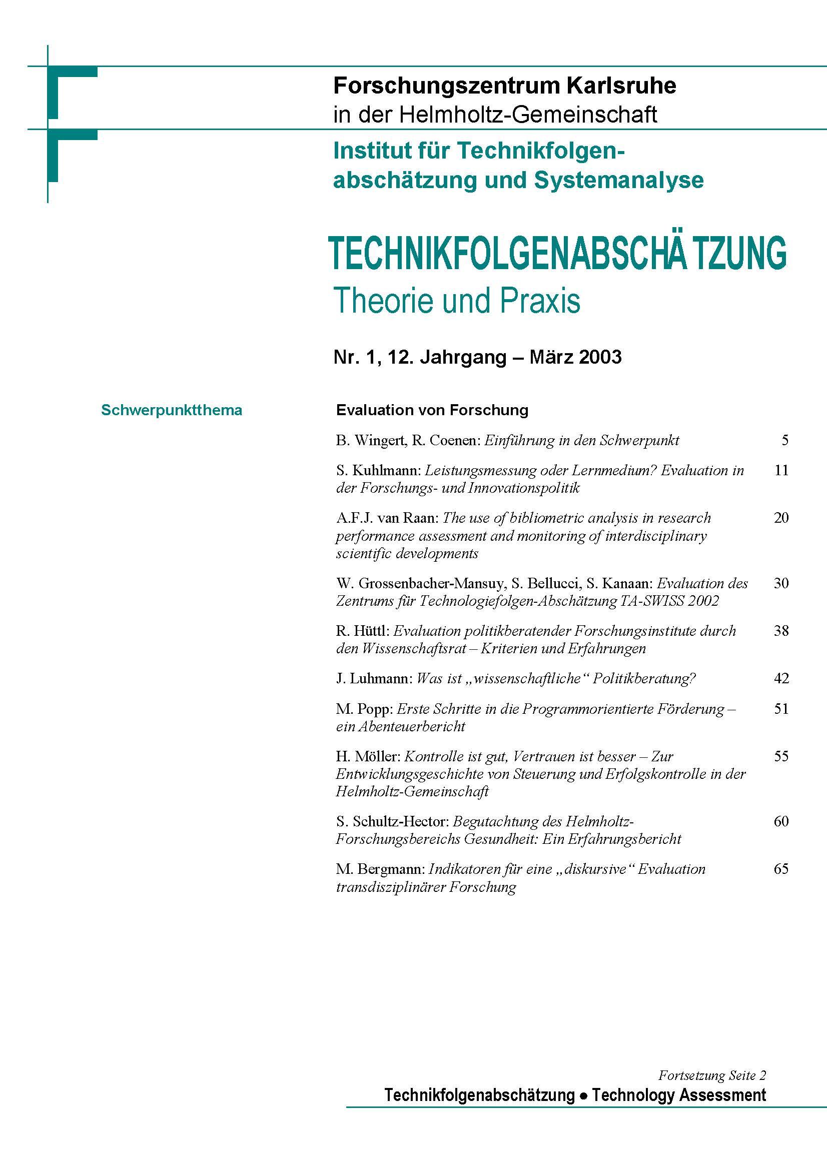 View Vol. 12 No. 1 (2003): Evaluation von Forschung
