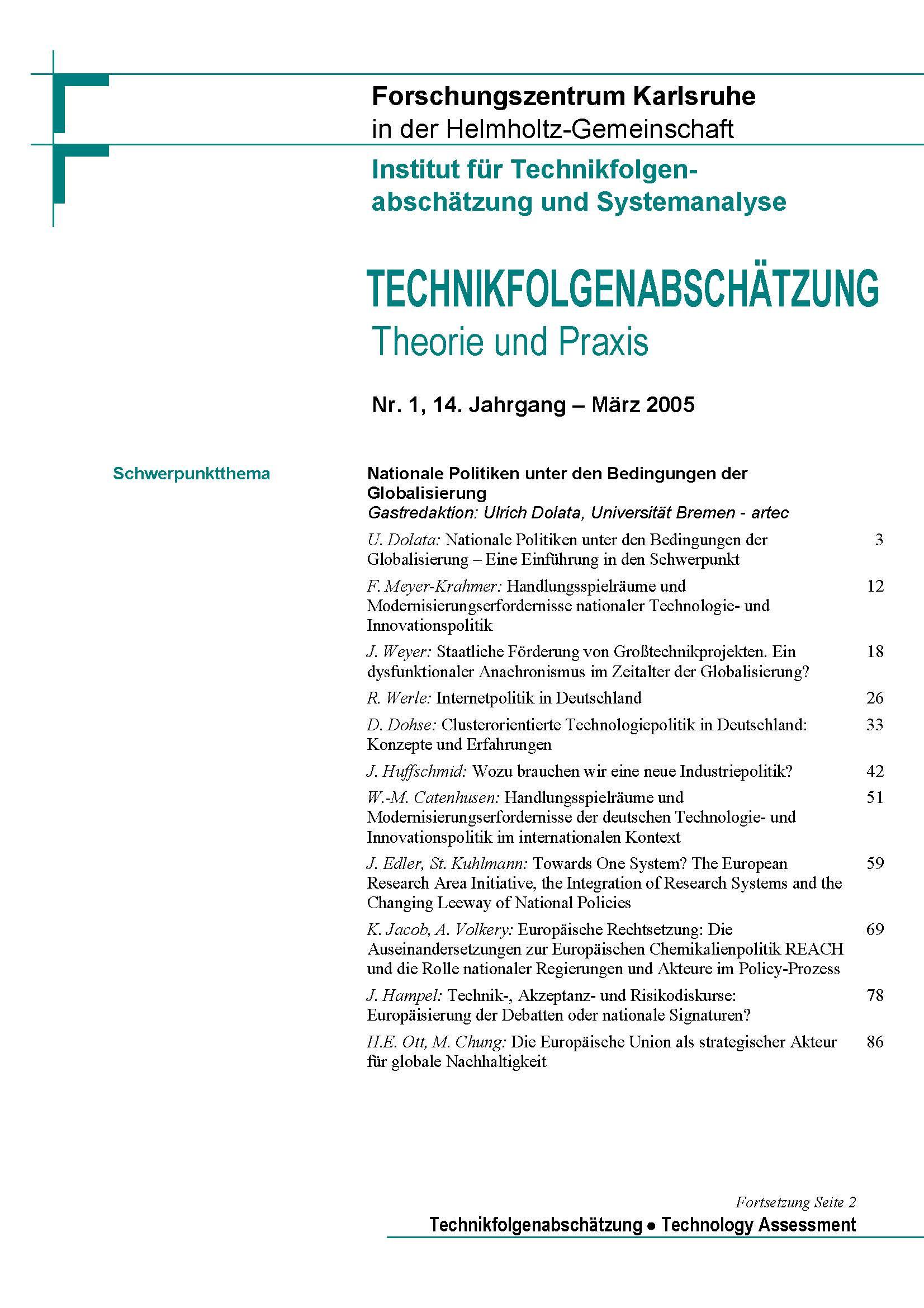 View Vol. 14 No. 1 (2005): Nationale Politiken unter den Bedingungen der Globalisierung